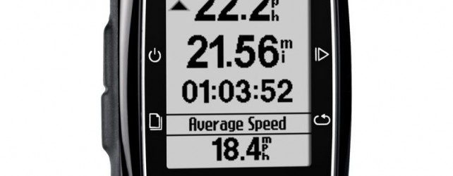 Garmin Edge 200 Cycling GPS Lets You Review, Relive & Plan